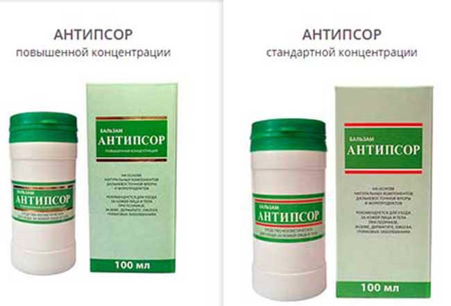 Лекарства От Псориаза Таблетки