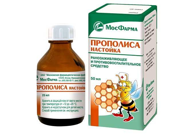 лечение псориаза в домашних условиях прополисом
