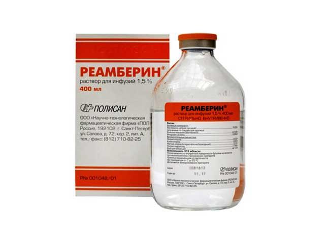Лечение псориаза с реамберином