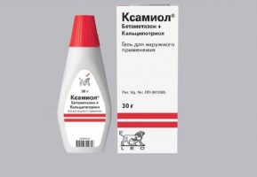 ксамиол гель от псориаза